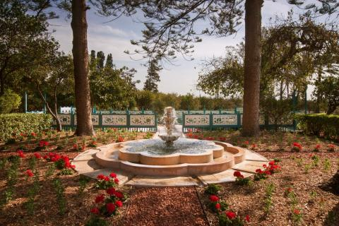Fountain at the Riḍván Garden